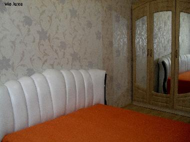 Holiday Apartment in Zaporozhye (Zaporiz'ka Oblast') or holiday homes and vacation rentals