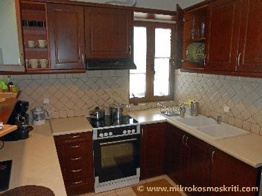 Kitchen of Gold Apartment